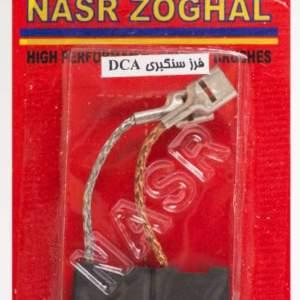 ذغال نصر برای فرز سنگبری dca