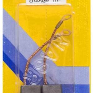 ذغال نصر برای دریل گیربکسی 113 هیوندای