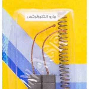 ذغال نصر برای جارو الکترولوکس